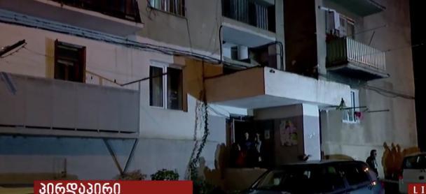 ტრაგედია თბილისში – მეზობლებმა საკუთარ სახლში ორი გარდაცვლილი იპოვეს